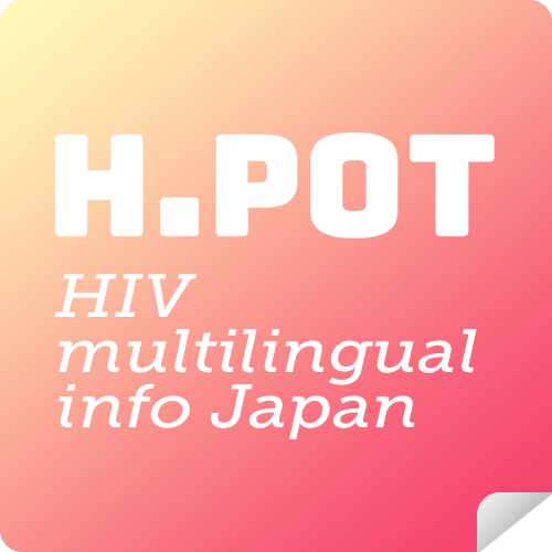 H.POT - HIV multilingal info Japan